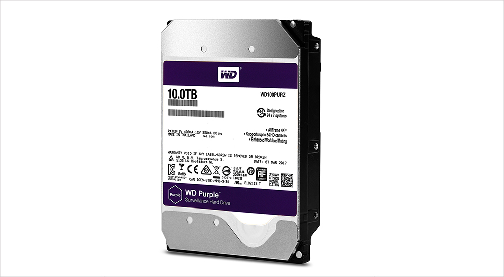 Western Digital presents Purple surveillance-class hard drive at Intersec