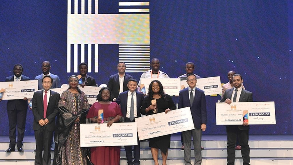 African Business Heros Competition