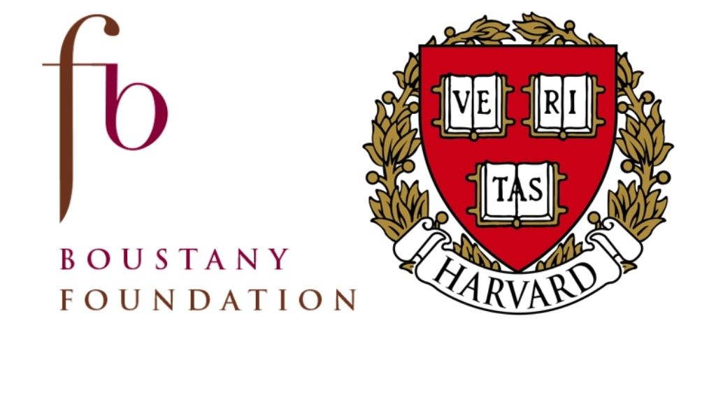 Boustany Foundation Harvard University MBA Scholarship