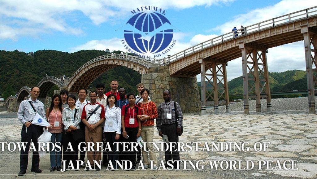 Matsumae International Foundation Fellowship
