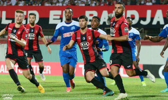 CAF : L'USMA s'incline face à Masry