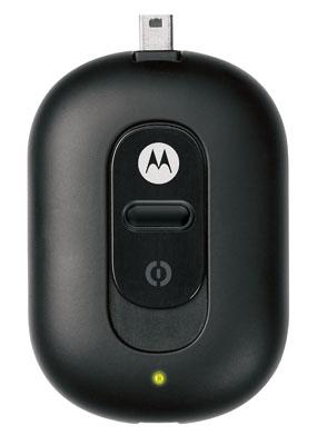 Motorola P790