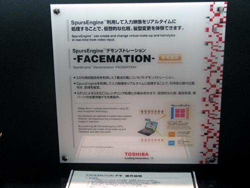 Facemation