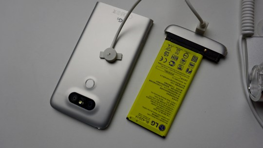 LG G5 - 19
