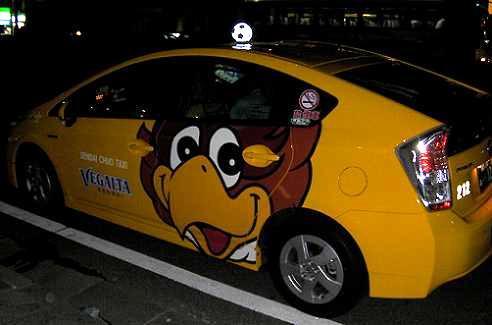 ベガルタタクシー