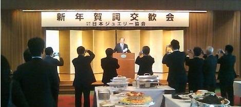 2011年JJA新年賀詞交歓