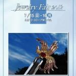 Jewely Fair2012summer