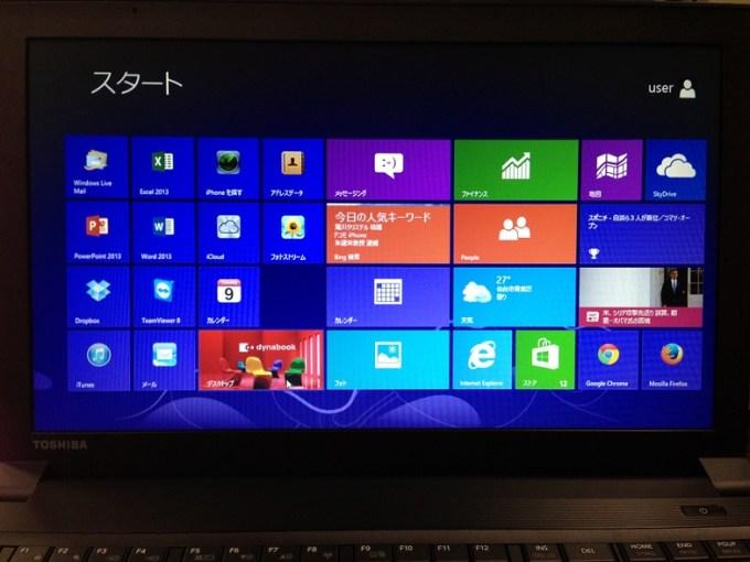 Windows8のディスプレーパネル