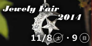 Jewely Fair2014