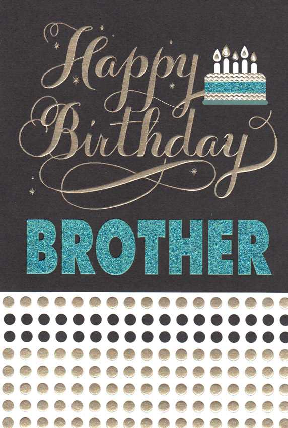 Wholesale Birthday Brother Greeting Card 14412