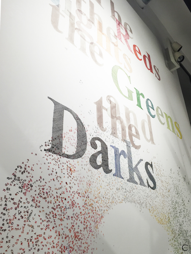 The Reds, The Greens, The Lights and The Darks|  Color| Casa Vitra Milan 2016 | Expo colors by Hella Jongerius | by C-More