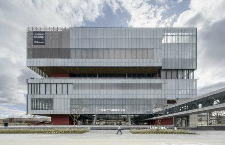 Bienal Colombiana de Arquitectura y Urbanismo