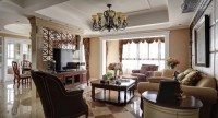 10 Gorgeous Living Room Interior Design Ideas From All ...