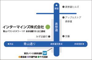 インターマインズ アクセスマップ