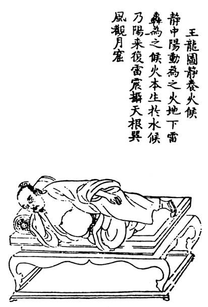 Chen Tuan's Twelve Sleeping Daoist Immortals: Part 6