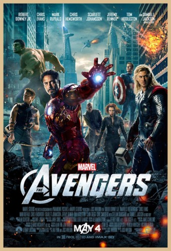 avengers butt poster 341x500 Iron Mans Ass   Movie Poster
