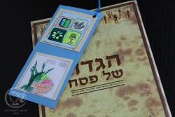 2603-passover-bookmark-פסח-סימניה
