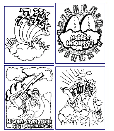 3315-shavutot-coloring-pages-דפי-צביעה-שבועות