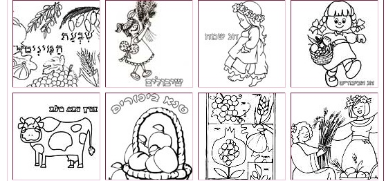 3317-shavutot-coloring-pages-דפי-צביעה-שבועות