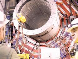 CERN patlaması Kuran'da