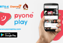 Pyone Play TV OTT Live Stream Television IPTV Android Iphone IOS Myanmar Yangon MRTV4 Forever Group