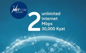 Netcore Myanmar ISP Broadband Yangon Internet Service Provider Fiber FTTX FTTH Spectrumlife Net Core