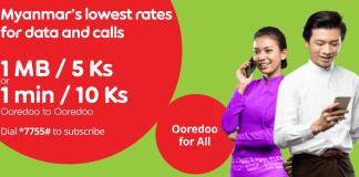 Ooredoo Data Plan Myanmar Cheapest telenor MPT