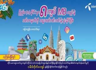 telenor myanmar roaming offer singapore taiwan malaysia data ookla speedtest 4G LTE Mobile data Internet
