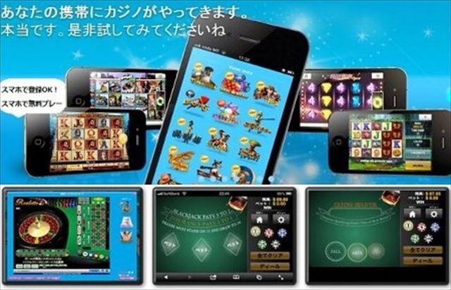 モバイル対応ベラジョンカジノ