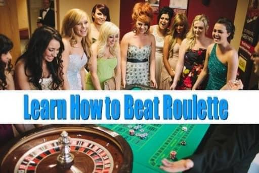 ルーレットの賭け方と配当率