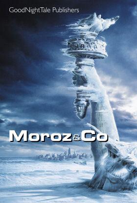 morozco.jpg
