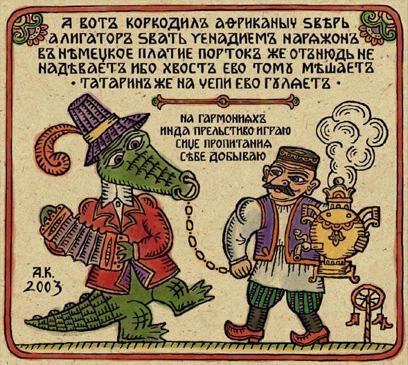 05-rastaman-tales-ru.jpg
