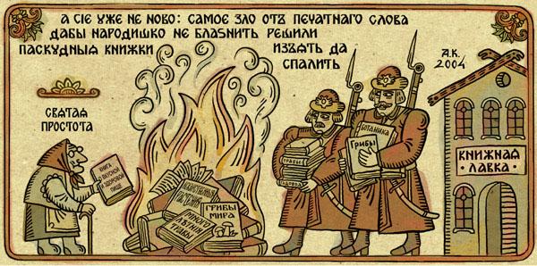 11-rastaman-tales-ru.jpg