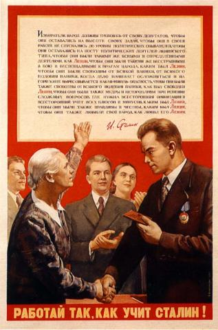 Old USSR Posters About Stalin And Soviet People