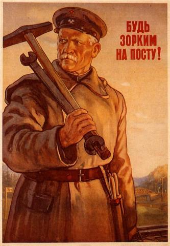 poster13.jpg