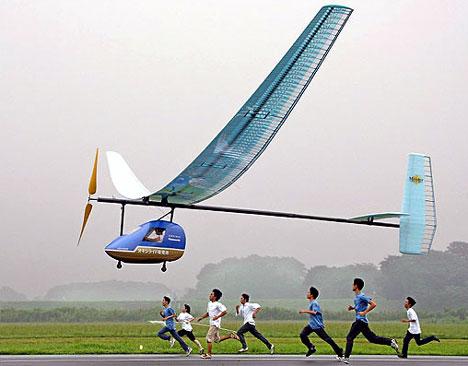 AAplane.jpg