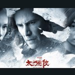 Man_Of_TaiChi_Movie_keanu-reeves-Chinese-Hollywood
