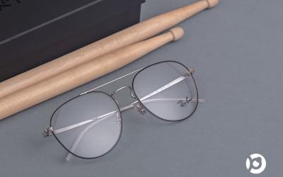 A la moda en gafas de sol y de vista