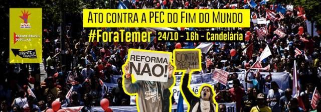 contra-a-pec-241-0004