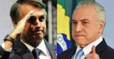 Bolsonaro e Temer combinam o fim da aposentadoria do povo