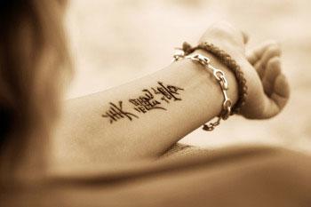 arm_tatoo_edited