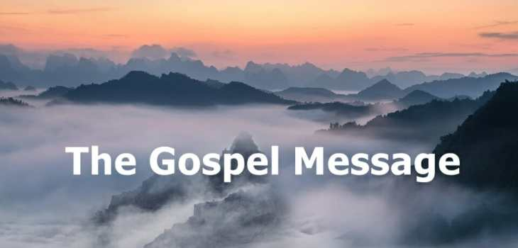The Gospel Message & Salvation | Pursuing Intimacy With God