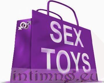 секс играчки