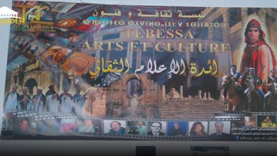 Photo of بسبب تهميشه للثقافة الأمازيغية في الولاية , مُثقفوا تبسة ينتفضون ضد مدير دار الثقافة