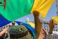 صورة على عكس محكمة سيدي محمد , محكمة باب الواد تبرئ حاملي الأعلام الأمازيغية