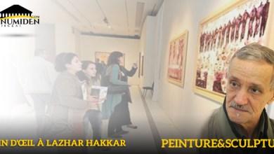 Photo de Alger : Clin d'œil à Lazhar Hakkar