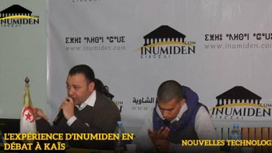 Photo de Inumiden et les médias alternatifs en débat à Kaïs
