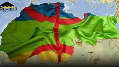 Photo de Abattre les frontières pour refonder Tamazgha !