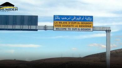 Photo de Oum El Bouaghi  ou l'absurdité  d'un toponyme