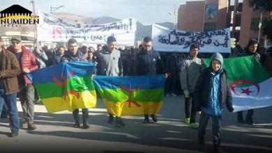 Photo de Constat de la marche de T'kout